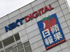 Hong Kong Tycoon Jimmy Lai's Next Digital To Stop Operating From July 1: Report