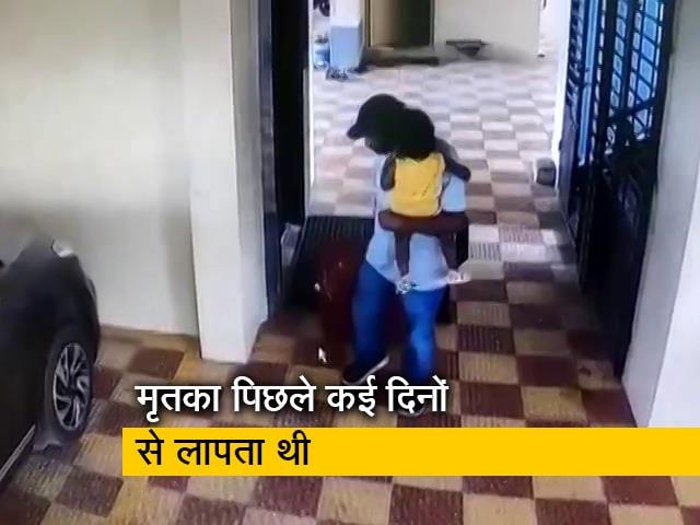 Video : हैदराबाद : पति ने पत्नी की हत्या कर शव सूटकेस में डालकर फेंका