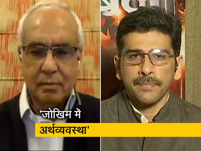 Video : 'महामारी की वजह से अर्थव्यवस्था जोखिम में' नीति आयोग के उपाध्यक्ष राजीव कुमार ने कहा