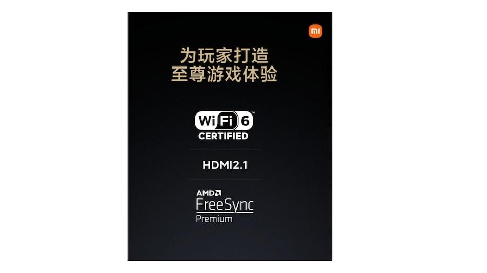 Mi TV 6 सीरीज़ में मिलेगा शानदार गेमिंग अनुभव, Wi-Fi 6 सपोर्ट से होगा लैस!