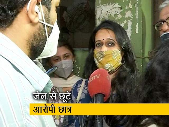 Videos : जेल से रिहा हुए आंदोलनकारी छात्र, नताशा नरवाल बोलीं - उम्मीद नहीं थी