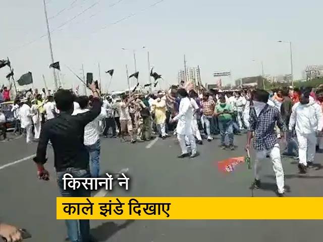 Video : गाजीपुर बॉर्डर पर बीजेपी कार्यकर्ताओं और किसानों के बीच हुई झड़प