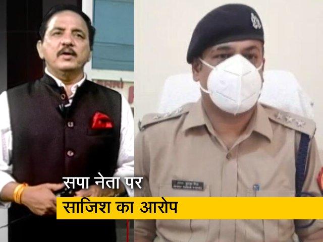 Videos : गाजियाबाद: बुजुर्ग को पीटने के मामले में सपा नेता उम्मेद पहलवान गिरफ्तार
