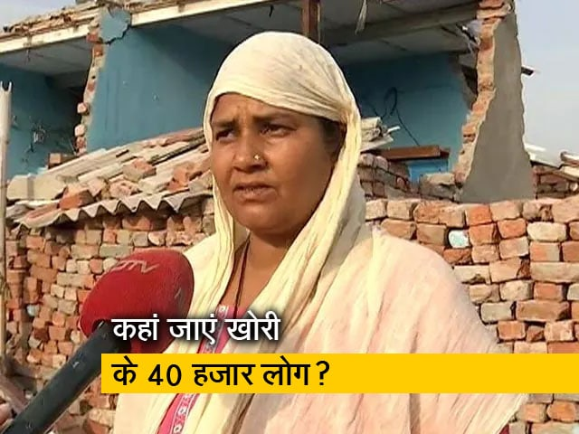 Videos : हरियाणा: खोरी गांव के झुग्गी-झोपड़ियों को गिराने का काम शुरू