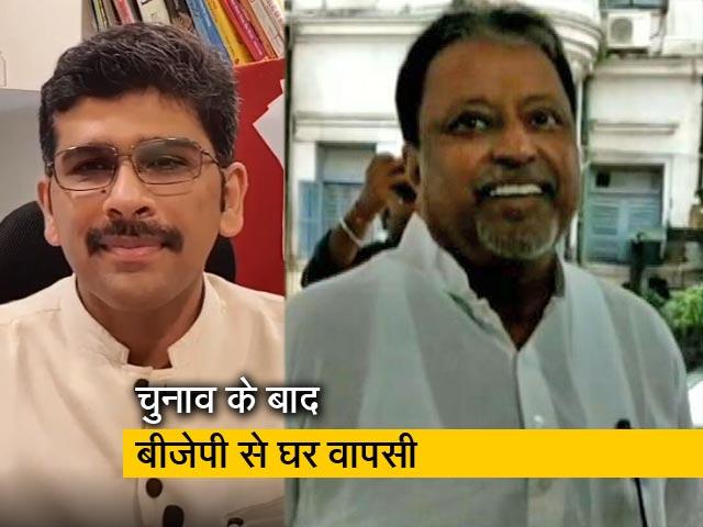 Videos : बंगाल की बीजेपी इकाई में क्या हो रहा है? 'इशारों-इशारों में' बता रहे हैं संकेत उपाध्याय