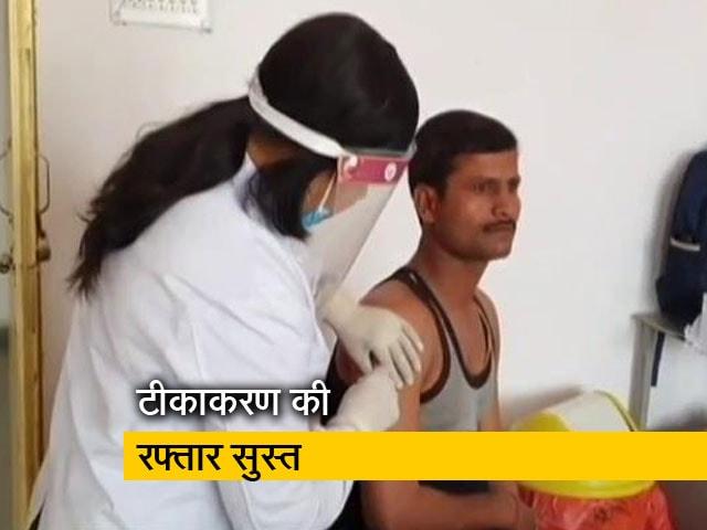 Videos : यूपी में अगस्त तक 10 करोड़ टीकाकरण का लक्ष्य, देहातों में लोग वैक्सीन लगवाने से कतरा रहे