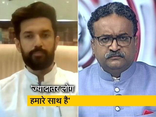Video : पापा के भरोसे को चाचा ने तोड़ा : NDTV से बोले चिराग पासवान