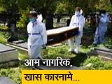 Video : Here I Am ग्रुप को लोटोलैंड का सलाम, एक लाख रुपये की मदद