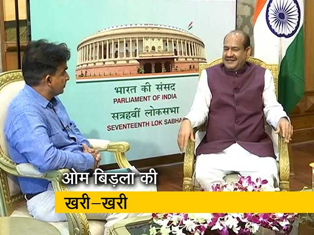 Video : ऐतिहासिक रहे लोकसभा के दो साल, NDTV से बोले ओम बिड़ला