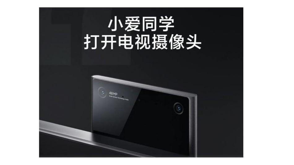 48MP डुअल कैमरा के साथ आने वाला पहला टीवी होगा Mi TV 6, कंपनी ने किया खुलासा!