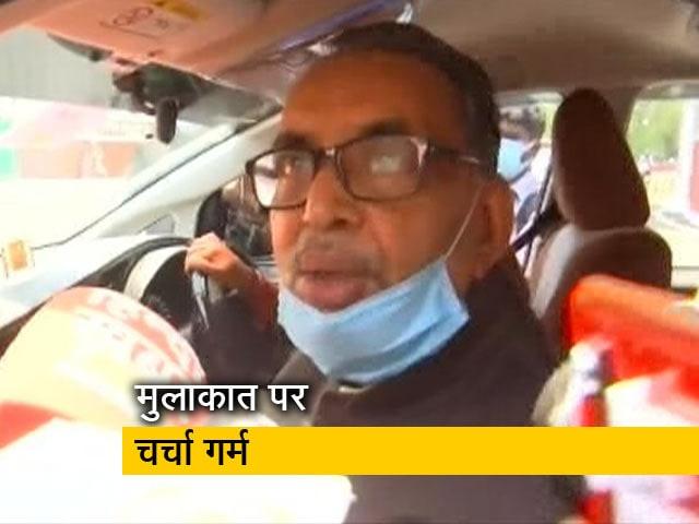 Video : उत्तर प्रदेश में बढ़ी सियासी हलचल, राज्यपाल से मिले UP बीजेपी प्रभारी