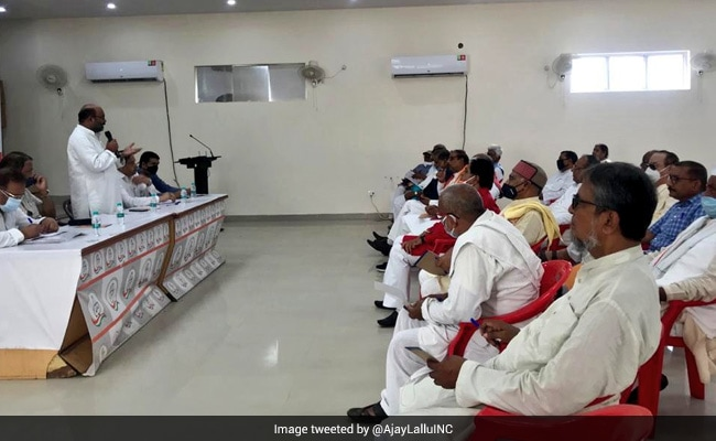 UP Unit Of Congress Meets To Discuss Poll Strategy