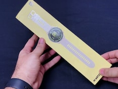 Mi Watch Revolve Active Unboxing And First Look: Time to Get Active?