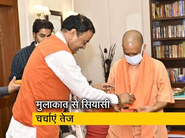 Video : देश प्रदेश : केशव मौर्य के घर पहुंचे CM योगी