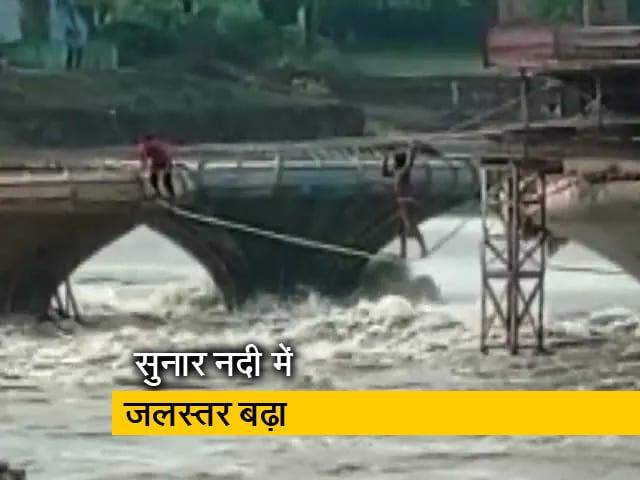 Video : MP: नदी का जलस्तर बढ़ने से फंसे लोग, जान बचाने के लिए रस्सी पर चले