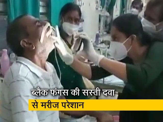 Videos : रवीश कुमार का प्राइम टाइम : ब्लैक फंगस की सस्ती दवा से मरीज परेशान, सरकार ने कहा कोई गड़बड़ी नहीं