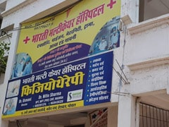 Substandard, Doctor-less Hospitals Mushroom In Covid-Time Madhya Pradesh