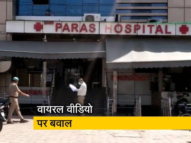 Videos : आगरा के अस्पताल में ऑक्सीजन बंद करके किया गया था मॉक ड्रिल, मचा बवाल