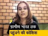 Video : व्हाट्सऐप हेल्पलाइन पर रोज करीब 2000 लोगों की मदद कर रहा CovidAsha