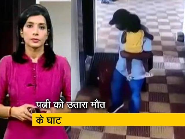 Video : आंध्रप्रदेशः पति ने पत्नी की हत्या कर शव सूटकेस में डाला