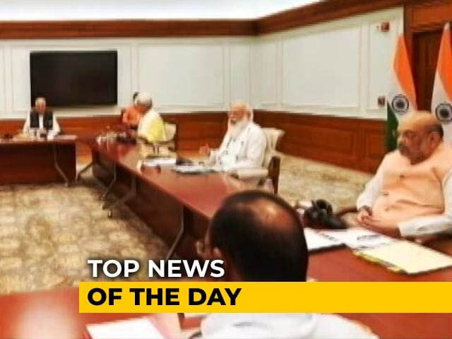 Video : The Biggest Stories Of June 24, 2021