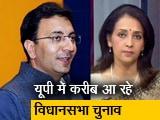 Video : बड़ी खबर : यूपी में कांग्रेस नेता जितिन प्रसाद को बीजेपी का दामन क्यों थामना पड़ा?