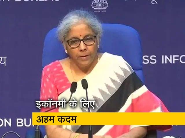Videos : वित्त मंत्री ने कोरोना राहत पैकेज में किसानों के लिए भी किया ऐलान