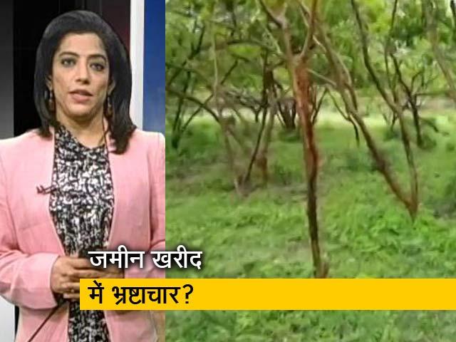Videos : देश प्रदेश: अयोध्या लैंड डील में चंपत राय की सफाई के बीच विपक्ष की जांच की मांग