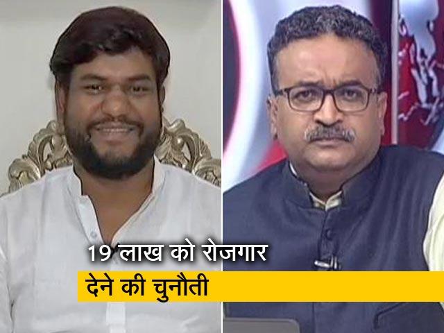 Videos : नीतीश कुमार के नेतृत्व में बिहार में चल रही मजबूत सरकार, वादे पूरे करेंगे : मुकेश साहनी
