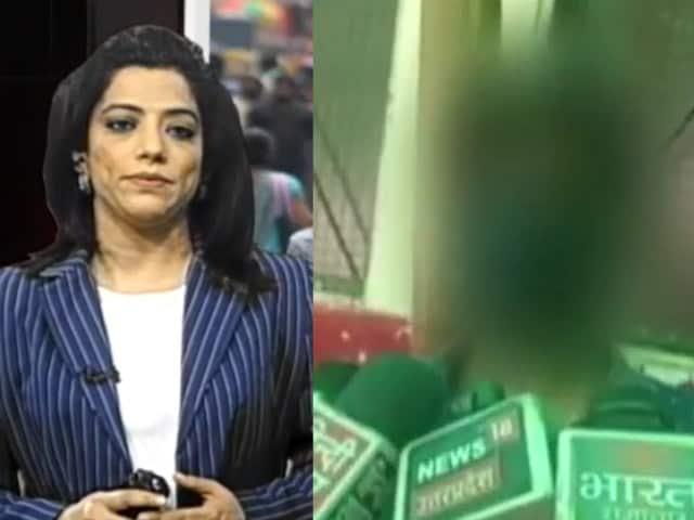 Video : प्रयागराज : अस्पताल में युवती की शिकायत के बाद 4 के खिलाफ रेप का मामला दर्ज