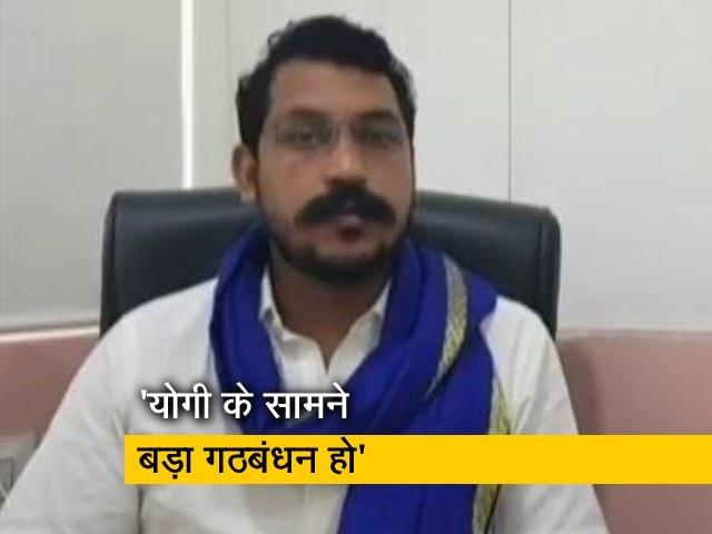 Videos : भीम आर्मी चीफ ने SP व RLD से गठबंधन के दिए संकेत, बोले- योगी के खिलाफ बड़ा गठबंधन जरूरी