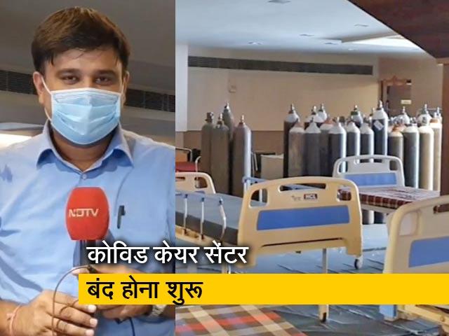 Videos : दिल्ली: कोविड केयर सेंटर में 1% बेड्स पर ही कोरोना मरीज़, कुछ केंद्र बंद