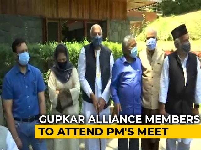 Video : Will Participate In PM's Kashmir Meeting On Thursday: Gupkar Alliance
