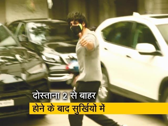 Videos : मुंबई: इस लुक में नजर आए बॉलीवुड स्टार कार्तिक आर्यन, देखिए