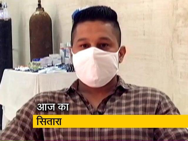 Video : दिल्ली के पॉवरलिफ्टर ने कोविड मरीज़ों की मदद के लिए बनाया केयर सेंटर