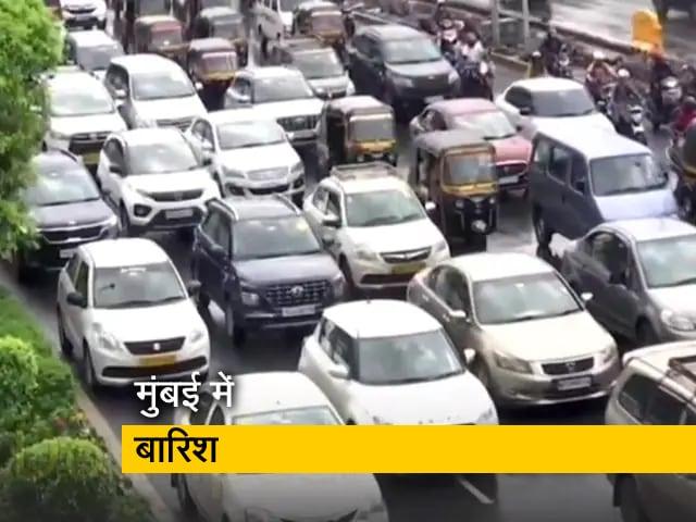 Video : बारिश के कारण मुंबई में लगा भारी जाम
