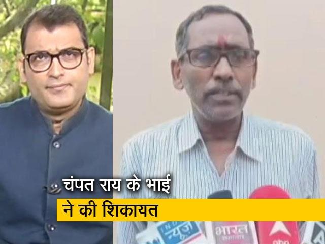 Videos : देश प्रदेश: राम मंदिर ट्रस्ट के सदस्य पर जमीन हथियाने का आरोप लगाने वाले पत्रकार के खिलाफ FIR