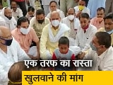 Video : देश प्रदेश: सिंघु बॉर्डर के करीब ग्रामीणों की महापंचायत, रास्ता खुलवाने की मांग