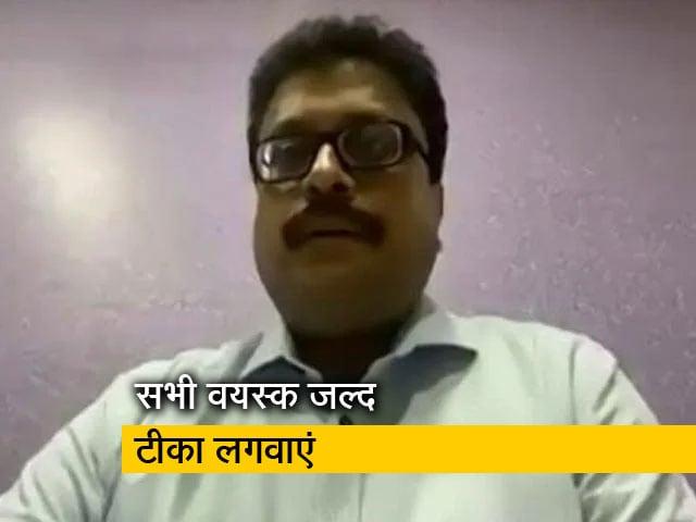 Video : बच्चों में गंभीर मामले आने की संभावना बहुत कम : डॉ अरिजीत महापात्र