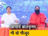 Video : योग दिवस पर बाबा रामदेव ने हरिद्वार में किया योग