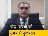 Video : बात पते की : ओडिशा के CM नवीन पटनायक ने कैसे निकाला रास्ता