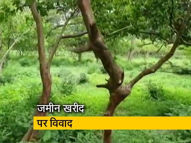 Video : राम मंदिर जमीन विवाद : ट्रस्ट की खरीदी हुई जमीन के दामों पर विपक्ष उठा रहा सवाल