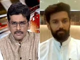 """Video : """"Papa Not Happy, Wherever He Is"""": Chirag Paswan To NDTV"""