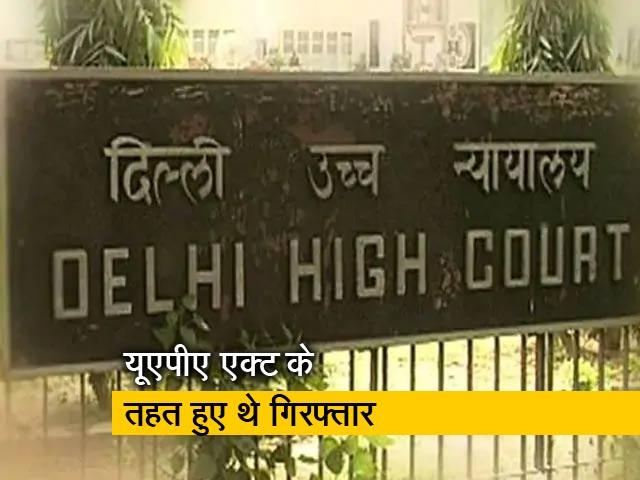 Videos : दिल्ली दंगा: हाईकोर्ट ने देवांगना कलिता समेत तीन को दी जमानत