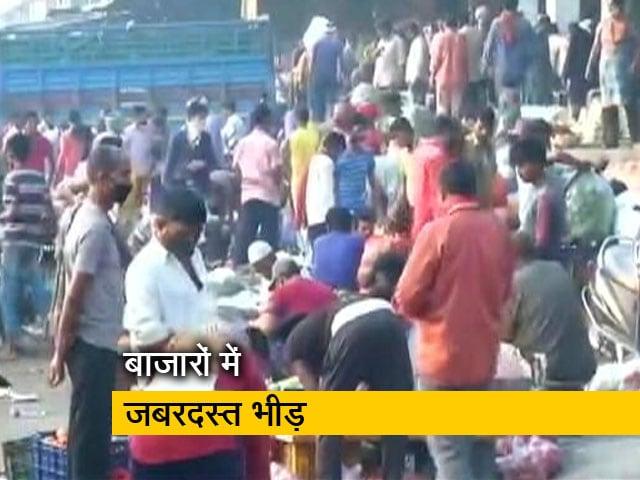 Videos : दिल्ली के बाजारों में जबरदस्त भीड़ पर हाईकोर्ट का संज्ञान