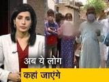 Video: फरीदाबाद : अरावली रेंज में गिराए जा रहे हैं 10 हजार घर