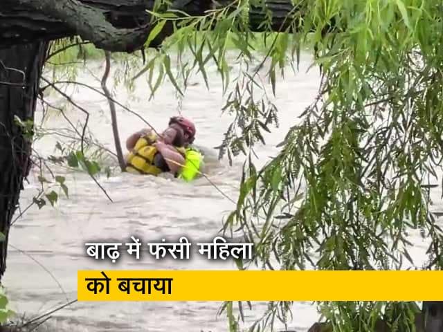 Video : देखें कैसे खतरनाक लहरों के बीच से दमकल कर्मी ने बचाई महिला की जान
