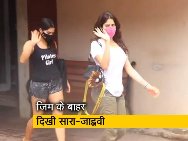 Videos : मुंबई: एक्ट्रेस सारा अली खान और जाह्नवी कपूर जिम के बाहर किए गए स्पॉट