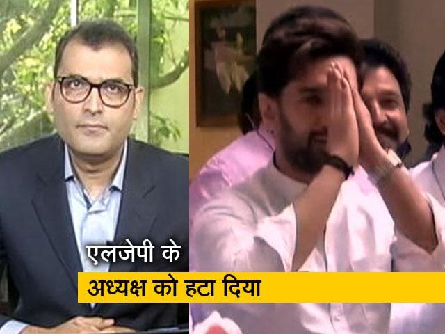 Video : सवाल इंडिया का : बिहार में 'चिराग' तले अंधेरा?