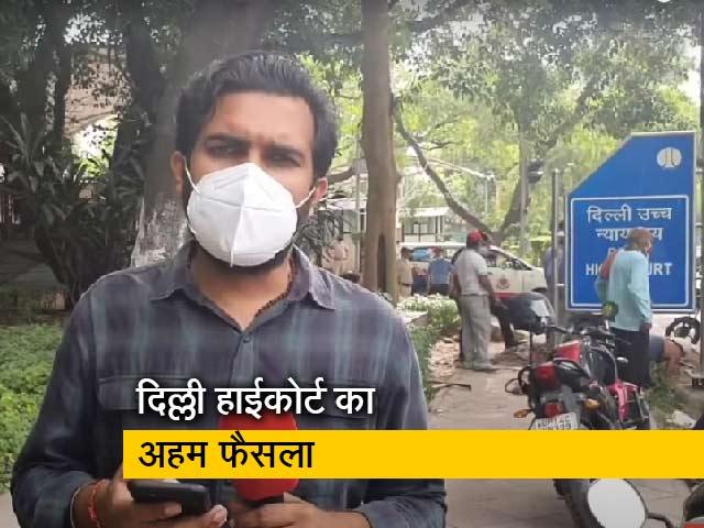Videos : दिल्ली हिंसा मामले में हाईकोर्ट का अहम फैसला, 3 आरोपी छात्रों को जमानत